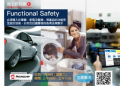 7/28 Functional Safety